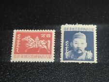 CHINA 1944 Sc#2N98-99 Mongolia Government Set MNH-XF
