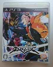 Used Playstation3 E.X. Troopers Japan import PS3