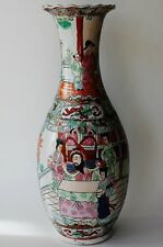 Chinese Famille Porcelain Floral Vase People Figures & Birds Butterfly Signed