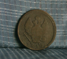 Russia 2 Kopeks 1812 Copper World Coin Alexander I Eagle Crown Russian Empire
