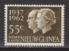 Indonesia Nederlands Nieuw Guinea New Guinea  75 MNH PF 1962