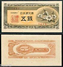 JAPON JAPAN 5 Sen 1948 Pick 83 SC /  UNC