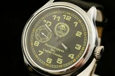 Panzertruppen Vintage MILITARY style Germany vs CCCP WW2 WAR2 watch