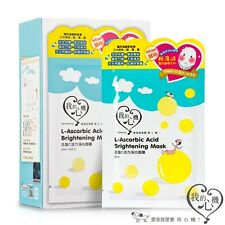 [MY SCHEMING] L-Ascorbic Acid Whitening Facial Mask 10pcs/1 box NEW