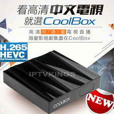 2016 COOLBOX Chinese IPTV LIVE HK/CN/TW TV 更穩定更高清! 超多粵語電視節目 | Moonbox TVPAD