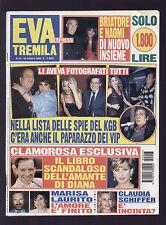 EVA 3000 43/1999 VALERIA MARINI BARBAROSSA SHARON STONE SABRINA FERILLI SCHIFFER