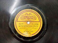"""URDU NAAT ALI HUSSAIN  URDU MUSLIM FT 12725 RARE 78 RPM RECORD 10"""" INDIA VG"""
