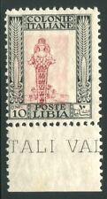 1926 Colonie italiane Libia Pittorica 10 cent. centro spostato MNH BDF spl **