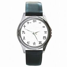 Japanese Kanji Japan Number System Design Leather Watch New!