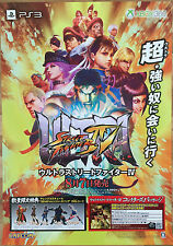 Street Figher IV Ultra RARE XBOX 360 PS3 51.5 cm x 73 Japanese Promo Poster