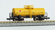 Tomix 2775 Private Owner Tank Wagon TAKI 5450 Yellow (N scale)