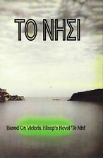 To nisi / The island Spinalonga 5 DVD SET THE GREEK TV SERIES ENGLISH SUBTITLES