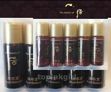 The History of Whoo Jinyulhyang Jinyul Balancer Lotion Set 20pcs Skin Emulsion