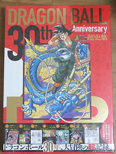 Dragon Ball 30th Anniversary Super History Book Akira Toriyama Japan Jump Anime