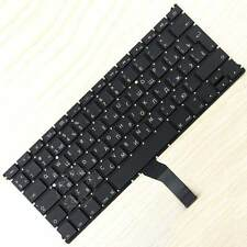 "New Russia Russian Keyboard Macbook Air 13"" A1369 A1466 MC965 MC966 Wholesale"