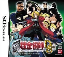 Used Nintendo DS Fullmetal Alchemist: Dual Sympathy Japan Import Free Shipping、