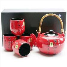Red Porcelain Calligraphy Tea Set Teapot X2935/A S-3332