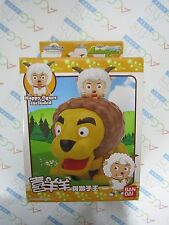 Pleasant Goat and Big Big Wolf Animal Series Happy & Lion Figure Set Bandai H.K.