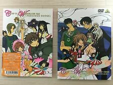 CLAMP in Wonderland Precious Edition CD & BD