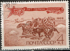 Russia Civil War 1st Cavalry Army 50 Ann stamp 1969