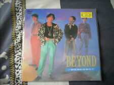 a941981 HK Rock Band Beyond HK Paper Mandarin 大地 CD