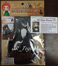 Azone ALS Staff Select Coordinate Outfit Set B Blythe Momoko Doll Pullip Obitsu
