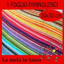 FOGLIO PANNOLENCI - FELTRO 30X30cm spessore 1mm più di 20 colori disponibili