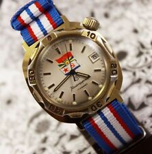 Russian Soviet Watch Vostok Komandirskie NAVY VMF (17 Jewels) USSR military