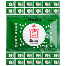 JINTAN x25 PACKAGES + 3 Free SILVER PILLS JAPANESE REFRESHING RELIEF SORE THROAT