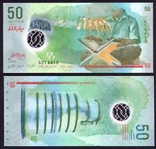 MALDIVES  50 Rufiyaa 2015 Polymer UNC P New