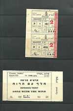 "ISRAEL LOT 3 CINEMA TICKETS  RAMA RAMAT GAN ""GONE WITH THE WIND"",1971 TEL AVIV"