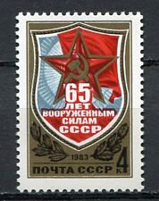 30369) RUSSIA 1983 MNH** Armed Forces 1v. Scott#5116