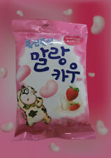 LOTTE Malang Cow Soft Milk Air Candy Strawberry Flavor 63g Korean Chewy Candy