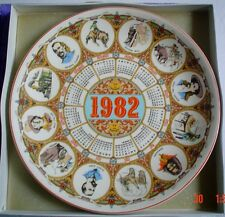 Wedgwood Large Collectors Plate WILD WEST - 1982 CALENDAR PLATE 12TH IN SERIES