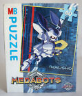 VERY RARE 2003 MEDABOTS ROKUSHO PUZZLE 60 PIECES MB HASBRO NEW SEALED MISB !