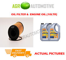 DIESEL OIL FILTER + LL 5W30 ENGINE OIL FOR NISSAN QASHQAI+2 2.0 150BHP 2008-13
