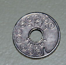 Israeli ASIMON - payphone tokens that are no longer in use