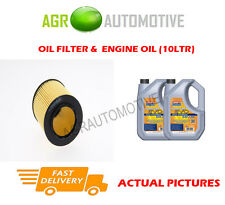 PETROL OIL FILTER + LL 5W30 ENGINE OIL FOR BMW M4 3.0 431 BHP 2014-