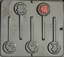 Chinese Symbols Luck,Double Happy,Long life Lollipop Choc. Candy Mold  3318 NEW