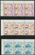 QATAR #405-410 1974 UNITED NATIONS DAY MARGIN BLOCKS OF SIX BS5772
