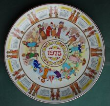 WEDGWOOD COLLECTORS PLATE CHRISTMAS 1975 CHILDREN'S GAMES