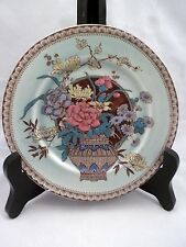 "Ophelia Green Royal Staffordshire Clarice Cliff 6"" Bread Plate, Marked"
