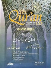 Complete Quran MP3 Audio One CD By Qari Syed Sadaqat Ali with Urdu Translation