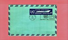 Unique 1968 UNITED NATIONS NEW YORK 13c AEROGRAMME FDC Side Folding Cover