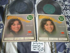 "a941981 Betty Chung 鍾玲玲 綠寶 Green Spot 7"" EP X 2 volume One and Two"