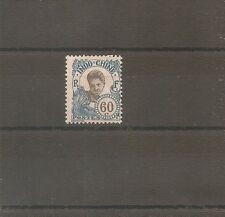 TIMBRE INDOCHINE INDOCHINA VARIETE N°122A NEUF* MH CHINE CHINA SIGNE CALVES