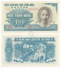 Vietnam 100 Dong, Ho Chi Minh, 1951, P-62b, Aunc
