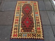 Kilim Old Traditional Hand Made Afghan Oriental Kilim Cream Brown Wool 160x95cm