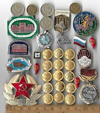 Russian Civil Pin CCCP Star Army Badge Medal COLD WAR Russia Coin Collection Lot