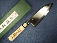 Japanese SAKAI Carbon Steel Deba Knife 165mm